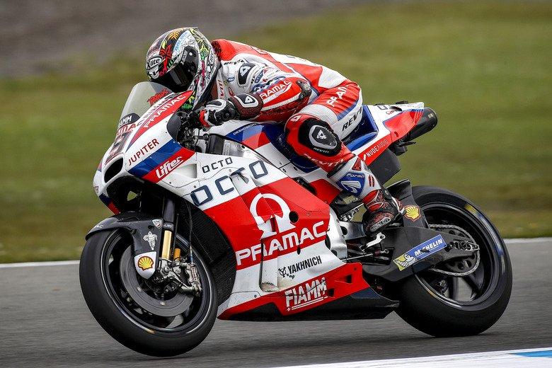 MotoGP | Petrucci: